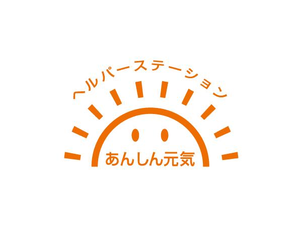 あんしん元気 平塚/訪問介護登録ヘルパー