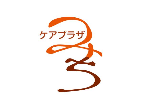 ケアプラザみち/訪問介護(登録ヘルパー)
