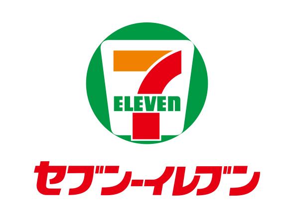 セブン-イレブン 平塚城所店/レジ及び商品の品出し、他