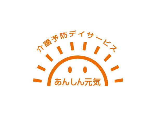 あんしん元気 平塚四之宮/機能訓練指導員